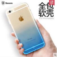 【支持礼品卡】倍思iPhone6手机壳苹果6plus超薄6s透明套硅胶防摔全包六外壳软潮