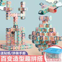 【送贴纸/拼装手册】儿童DIY百变积木拼插 数字汉字彩色 早教益智玩具创意拼搭积木桶装 3岁宝宝男孩女孩礼物