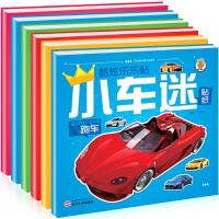 儿童小车迷贴纸书全6册宝宝读故事贴贴纸亲子游戏书3-6岁儿童趣味贴纸全脑开发益智书籍 少儿左右脑开发书 智力开发汽车贴纸