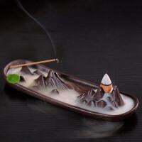倒流香炉创意摆件 紫砂流烟檀香炉熏香炉陶瓷线香炉盘香炉香道用品