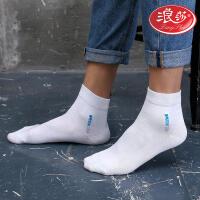 4双浪莎袜子男夏季防臭吸汗男袜纯棉短袜夏天透气超薄款男士棉袜
