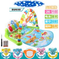 婴儿健身架器脚踏钢琴新生儿带音乐宝宝早教玩具