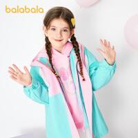 【2件7.5折:239.9】巴拉巴拉女童外套2021新款春装童装中大童儿童冲锋衣防风防水