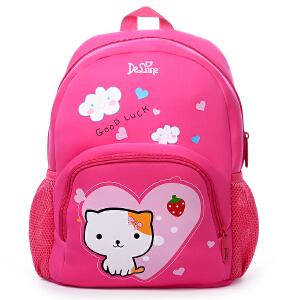 Delune粉色幼儿园书包3-6岁可爱儿童书包女童小班大班小学生书包女孩