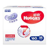 好奇(Huggies) 银装纸尿裤 尿不湿M160片【6-11kg】