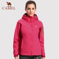 camel骆驼户外冲锋衣男女两件套三合一秋冬厚抓绒登山服