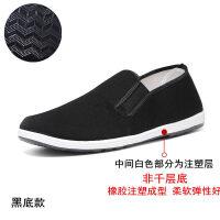 男士老北京布鞋男休闲秋季爸爸中老年帆布透气一脚蹬男式工作鞋子