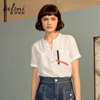 【商场同款】伊芙丽夏装新款韩版衬衫1170522222201