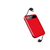 充电宝10000毫安迷你可爱快充大容量oppo苹果小米华为vivo通用手机便携小巧自带线1W闪充超薄