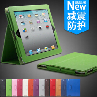 老款iPad2保护套iPad4壳苹果平板电脑ipad3A1458防摔A1416三代i p iPad 2/3/4-荔枝纹