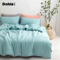 多喜爱全棉水洗棉四件套纯棉简约1.8m被套床单床品套件晨雾清水绿