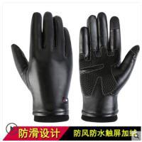 冬季半截开车防滑水洗皮防水骑车加绒露指手套男士保暖半指手套