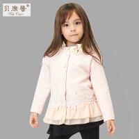 【当当自营】贝康馨童装 女童裙摆蕾丝边外套 韩版雪纺拼接公主范儿外套新款秋装