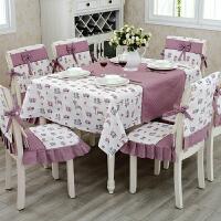 【支持礼品卡支付】茶几布盖巾多用巾长方形桌布布艺 棉麻茶几垫餐桌布椅套椅垫