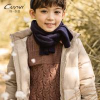 【3件5折后到手价:459元】纯一良品童装男童羽绒服中长款冬装新款韩版儿童加厚羽绒外套保暖
