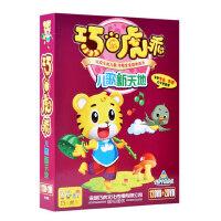 正版dvd巧乐虎幼儿童动画片宝宝启蒙早教儿歌光盘8碟片