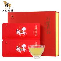 【买1送1同款】八马茶业 安溪铁观音清香型茶叶礼盒装504克