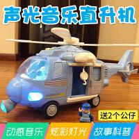 音�吠婢哕�模型�和�玩具�w�C超大�T性仿真直升�w�C男孩����3�q