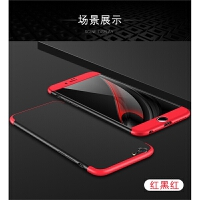 苹果6s手机壳加钢化膜套装iphone6磨砂硬壳平果六全包边ip6黑红色