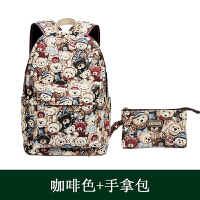 小熊双肩包女包大包包韩版潮大容量维尼帆布旅行背包初中学生书包 +手拿包