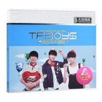 TFBOYS专辑cd正版 王俊凯黑胶音乐汽车载cd光盘碟片 真心话太冒险