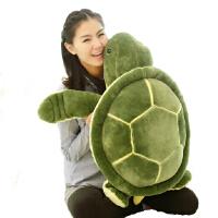 乌龟布娃娃毛绒玩具海龟枕头玩偶抱枕公仔儿童女生生日情人节礼物