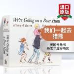 英文原版绘本We're are Going on a Bear Hunt我们一起去猎熊张湘君廖彩杏韵文有声书单2-3-