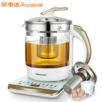荣事达YSH1875养生壶全自动加厚玻璃多功能煮茶器电热烧水壶花茶壶煎药壶