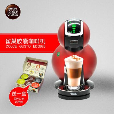 雀巢 Dolce Gusto EDG626 Melody 雀巢胶囊咖啡机家用 意式全自动
