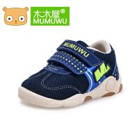 木木屋机能鞋魔术贴男女儿童鞋子宝宝学步鞋防滑童鞋 男童运动鞋