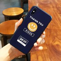 苹果7手机壳磨砂新款6s软壳情侣保护套xr卡通趣味6硅胶潮男女六七八p个性笑脸