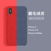 倍思苹果X手机壳iPhone XS Max硅胶iPhoneX透明XS超薄新iPhones防摔套外壳i