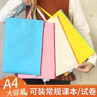 卓峰 文件袋 拉链袋 学具袋 收纳袋 A4(4色4个装)ZF-52018帆布简约手提资料袋 语数英分类袋科目袋 简易补