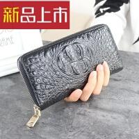 女士钱包长款拉链包男式多功能商务手拿包手机包