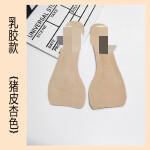 凉鞋吸汗七分垫超薄中空鞋可贴女鱼嘴鞋高跟防滑调码鞋垫