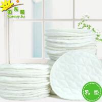 阳光菊 乳垫 超实惠可洗可反复使用型孕妇防溢乳垫 (10件)
