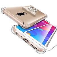 魅族V8高配版手机套 魅族v8高配版手机保护壳 魅族 v8高配版手机壳套 透明硅胶全包防摔气囊保护套