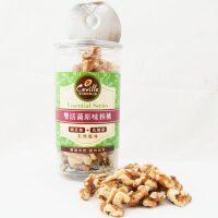 特力和乐 原味核桃仁170g 台湾进口坚果炒货休闲零食