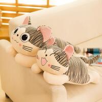可爱及软新款猫咪公仔羽绒棉趴趴猫毛绒玩具大号卡通抱枕生日礼物