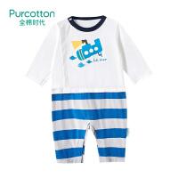 【11.11号5折疯抢】全棉时代 婴儿针织假两件宝宝连体衣服1件装