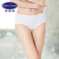 【买3免1】安莉芳女士内裤水果图案趣味印花棉质中腰三角裤EPW0009