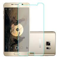 【包邮】三星手机钢化膜 三星C9pro A9 A7100 A5100 A7108 A5108 A9000 A9100