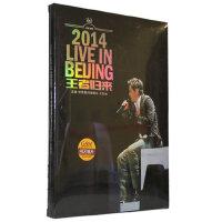 包邮现货 王杰 王者归来 2014世界巡回演唱会 北京站 (DVD9) 高清