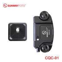CQC-01单反相机快挂摄影腰带腰挂扣单反相机配件快枪手