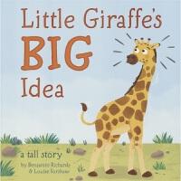 Little Giraffe's Big Idea 小长颈鹿的好主意 英语故事绘本 幼儿启蒙 亲子互动 友谊与接纳 睡前