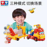 奥迪双钻超级飞侠多利三合一工程车多多指挥基地男孩女孩儿童玩具 多利三合一工程车
