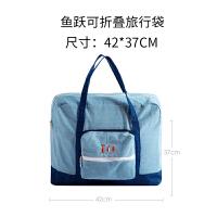 20180916230751975短途旅行包女可爱折叠拉杆箱挂包手提行李袋旅游清新双肩背包学生 鱼悦飞机包 (可折叠)