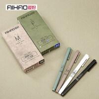 爱好简约中性笔12支装 韩国小清新可爱学生水性笔 黑色签字笔 全针管碳素笔