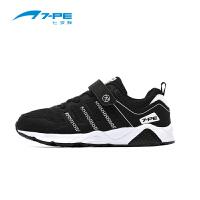 七波辉男童鞋 秋季儿童时尚休闲网布鞋 男童舒适跑步运动鞋