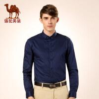 camel 骆驼男装 春秋装尖领净色长袖商务休闲衬衫 男士衬衣 7色可选